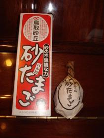2006522