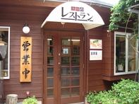 2006527_131